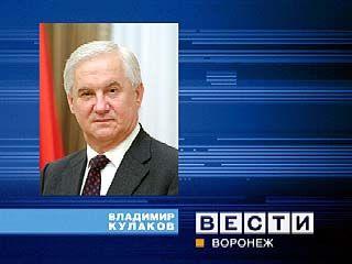 Губернатор поздравил защитников Воронежа