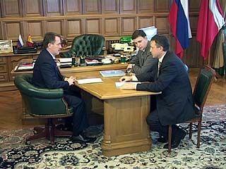 Губернатор представил руководителя фонда поддержки предпринимательства