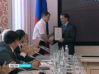 Губернатор вручил награды лучшим строителям Воронежской области