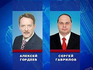 Губернатор встретился с депутатом Госдумы РФ от партии КПРФ