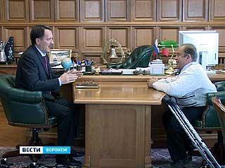 Губернатор встретился с председателем Воронежского общества инвалидов