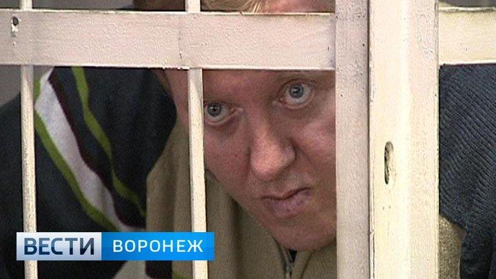 Воронежский облсуд взыскал 345 млн рублей с бизнесмена, обманувшего футболиста Кержакова