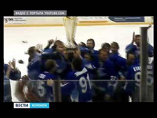 """Хоккейный клуб """"Буран"""" привез в Воронеж золото"""