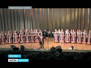 Хор Масалитинова вернулся из Москвы - с хорошими впечатлениями от своих выступлений