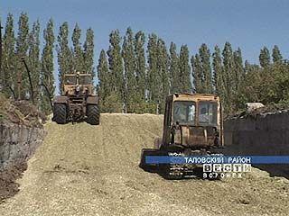 Хозяйства области приступили к заготовке кормовой базы