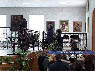 Художественная выставка впервые открылась вне Воронежа