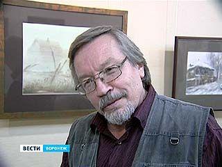 Художник Александр Ечеин любит акварель за индивидуальность