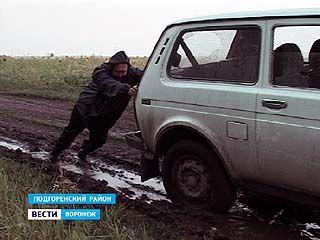 Хутор Крамарев Подгоренского района застрял в каменном веке