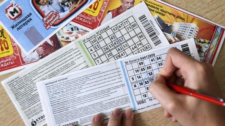 Житель Воронежской области выиграл в «Жилищной лотерее» 2 млн рублей
