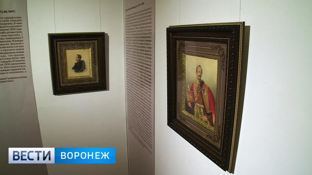 В Воронеже открылась выставка акварельных работ известного портретиста Александра Клюндера