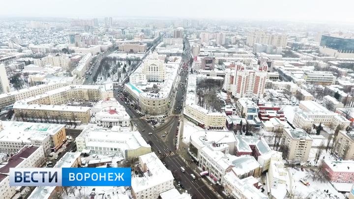 Как Воронеж получил звание «Город воинской славы»