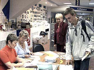 """Идёт регистрация участников забега """"Кросс наций""""-2006"""