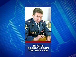 Игорь Потапенко назначен начальником УФСИН в Санкт-Петербурге