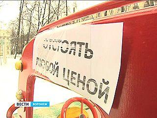 Игру на местности посвятили очередной годовщине освобождения Воронежа