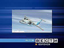 Ил-112В скоро взлетит