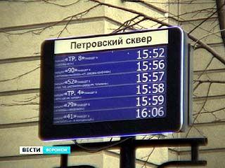 Информационные табло на воронежских остановках снова работают