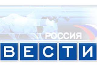 """Информационный канал """"Вести"""" доступен для абонентов """"Телесервиса"""""""