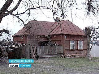 Иностранцы-фантомы появились в Боброве