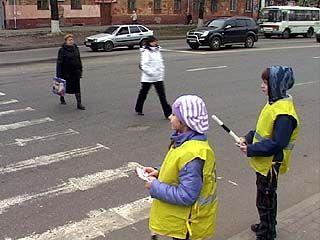 """Инспекторы ГИБДД провели акцию """"Зебра"""""""