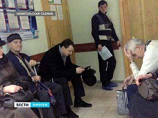 Инспекторы отправились по воронежским медучреждениям - искать очереди и опрашивать пациентов