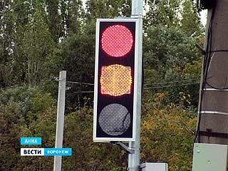 Интеллектуальные светофоры тестируют в районах Воронежской области