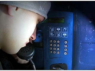 Инвалид второй группы из Подгоренского оказался телефонным террористом