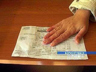 Инвалидов Центрального района лишили федеральных льгот по квартплате