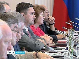 Инвестиционная привлекательность стала главной темой заседания в Правительстве области