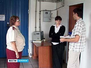 """""""ИП Косых"""" ответит за некачественный салат и отравление штрафом"""
