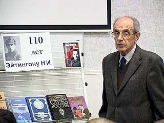 Исполнилось 110 лет со дня рождения Наума Эйтингона