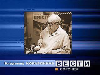 Исполняется 100 лет со дня рождения Владимира Кораблинова