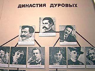 Исполняется 140 лет со дня рождения Анатолия Леонидовича Дурова