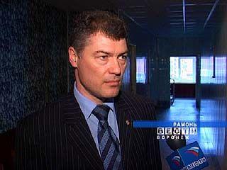 Исполняющим обязанности главы Рамонского района избран Виктор Логвинов