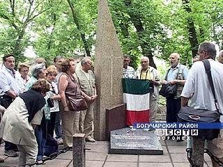Итальянская делегация приехала в Богучарский район