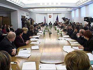 Итоги работы за год подведет областная межведомственная комиссия