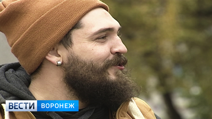 Воронежским мужчинам предложили отрастить бороду ради помощи детям