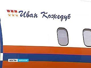 """""""Иван Кожедуб"""" готов подняться в небо!"""