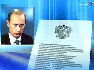 Иван Щёлоков стал заслуженным работником культуры РФ