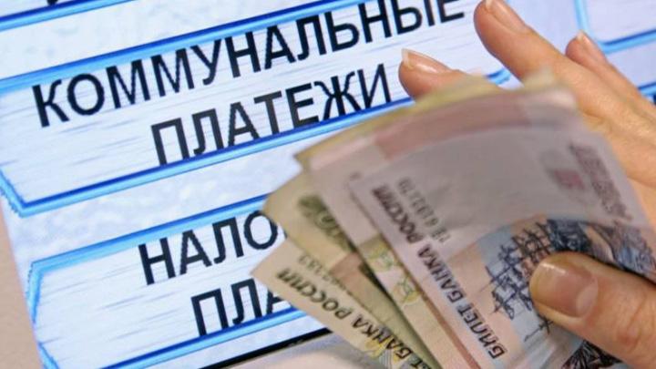 Новый порядок оплаты коммунальных услуг в действии с 10 августа