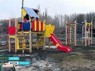 Из эртильской казны пропали 300 тысяч рублей, выделенные на строительство детской площадки