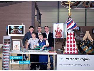 Из Германии возвратилась делегация юных россошанских кровельщиков