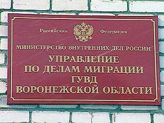 Из России в Таджикистан депортировали двух уроженцев города Душанбе