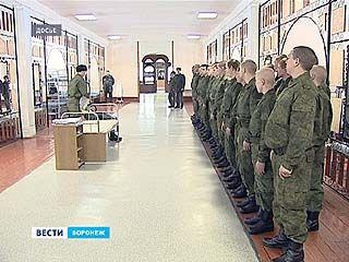 Из трёх тысяч воронежских новобранцев около двухсот службу будут проходить в Крыму