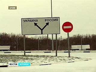 Из Воронежа - на Украину по упрощенной схеме
