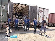 Из Воронежа в Крымск отправили гуманитарную помощь