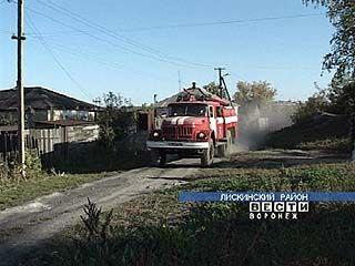 Из-за халатности жителей, отсутствия воды и пожаной машины в Лисках сгорело 5 построек