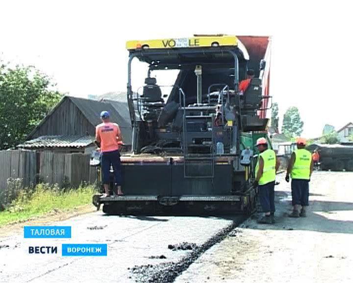 Из-за ремонта дороги таловчане боятся выходить на улицу