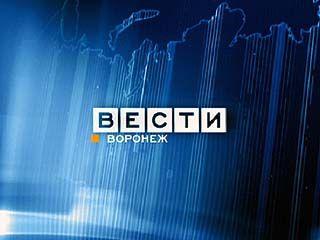 """Изменилась сетка вещания ГТРК """"Воронеж"""""""