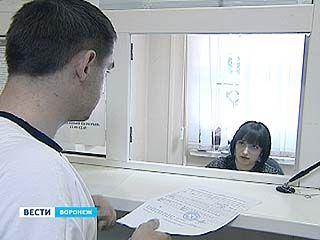 Изменятся бланки для регистрации ИП в Воронежской области