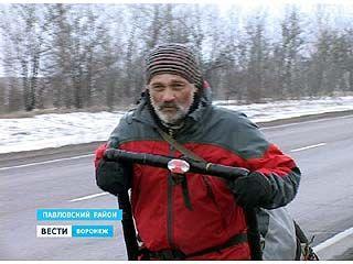 Известный украинский путешественник День влюблённых отмечает в Воронежской области
